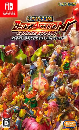 Capcom Belt Action Collection 7 jogos - Switch