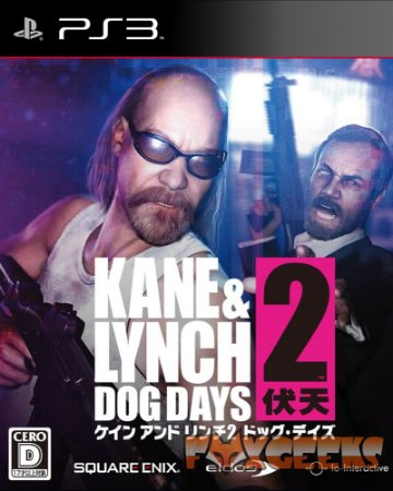 KANE & LYNCH 2 DOG DAYS [PS3]