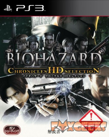 RESIDENT EVIL CHRONICLES HD COLLECTION [PS3]