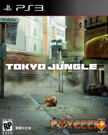 TOKYO JUNGLE [PS3]