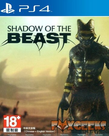 Shadow of the Beast [PS4]