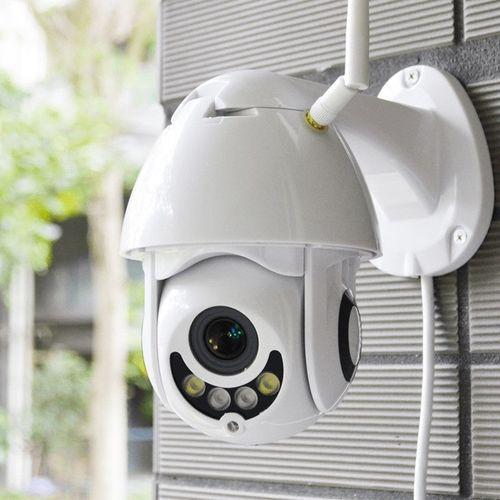 Camera Ip Wifi Externa Ptz Speed Dome Prova De Água Zoom