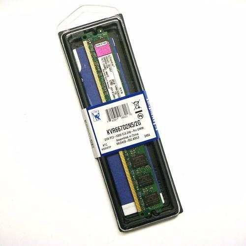MEMORIA 2048 DDR2 667 MHZ KVR667D2N5/2G KINGSTON