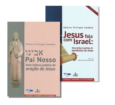 Box Perspectiva Judaica (2 livros).