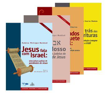 Coleção Judaísmo e Cristianismo (4 livros)