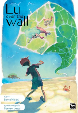 Lu Over The Wall (Livro)