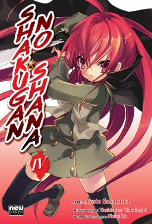 Shakugan No Shana - Mangá Volume 04