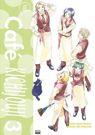 No Café Kichijouji - Volume 03