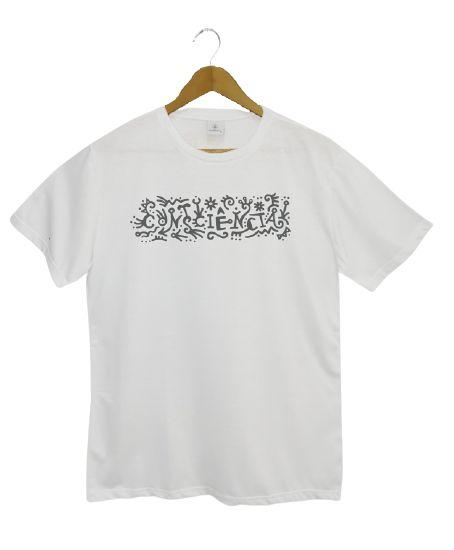 Camiseta S.O.B. Consciência