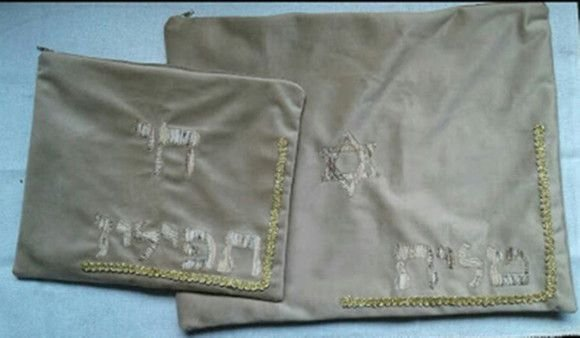 Conjunto com capas para Talit e Tefilin