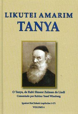 Likutei Amarim Tanya, vol. 6