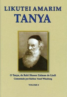 Likutei Amarim Tanya - vol 5