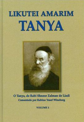 Likutei Amarim Tanya, vol. 2