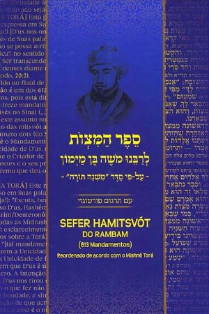 Sefer Hamitsvót do Rambam: 613 Mandamentos