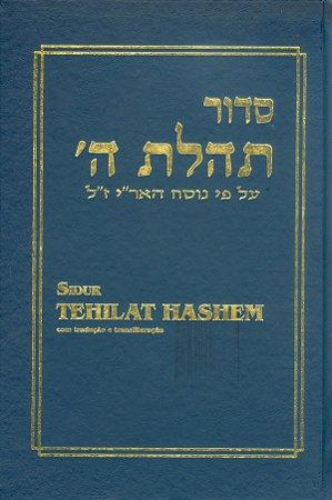 Sidur Tehilat Hashem: com tradução e transliteração