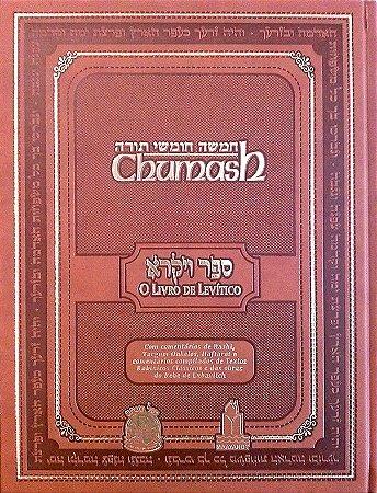 Chumash Gutnick - o Livro de Levítico (Vayicrá)