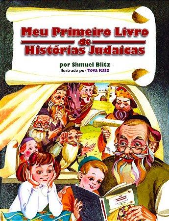Meu Primeiro Livro de Histórias Judaicas