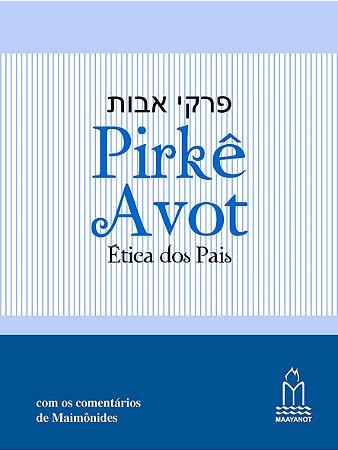 Pirkê Avot: Ética dos Pais (brochura)