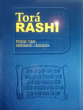 Torá Rashi - Shemot (Êxodo)