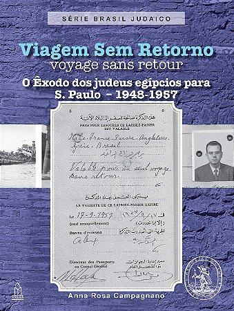 Viagem Sem Retorno / Voyage Sans Retour: o êxodo dos judeus egípcios para S. Paulo, 1948-1957 (Série Brasil Judaico)