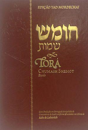 Chumash Shemot: Torá - exodo