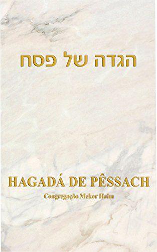 Hagadá de Pêssach: Comentários, leis e costumes para sefaradim e ashkenazim.