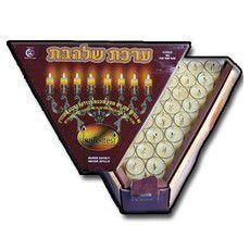 Velas de Chanucá - 44 velas de óleo de azeite kosher