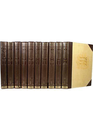 Coleção Biblioteca de Cultura Judaica - 10 Volumes