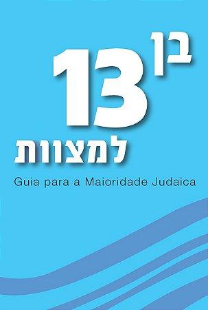 Guia para a maioridade judaica
