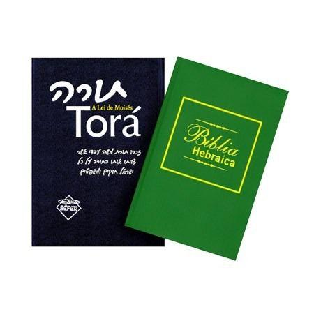 Torá e Bíblia Hebraica