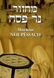 Machzor Ner Pêssach