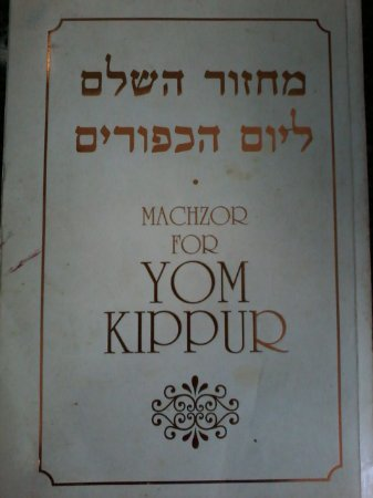 Machzor for yom kippur