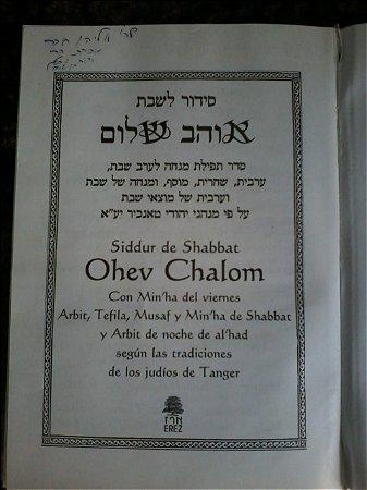 Sidur leshabat Ohev Shalom