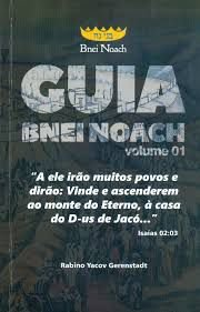 Guia Bnei Noach - Vol 1