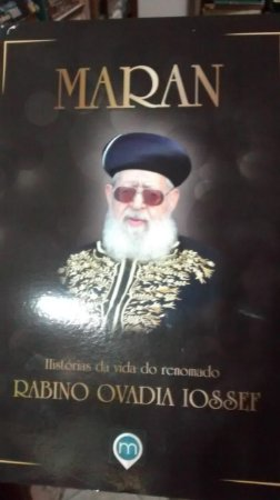 Maran - Histórias da vida do renomado Rabino Ovadia Iossef