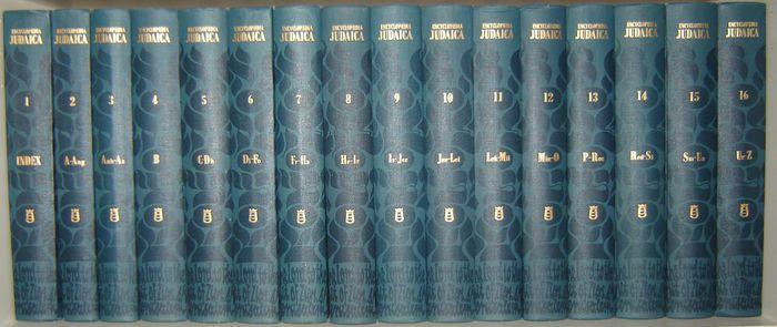 Enciclopedia Judaica 16 volumes