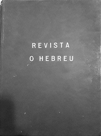 Revista O Hebreu 12 volumes capa dura Raridade