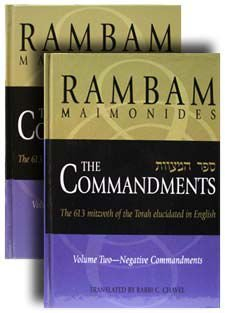 The commandments the 613 mitzvoth of the Torah Elucidated in English