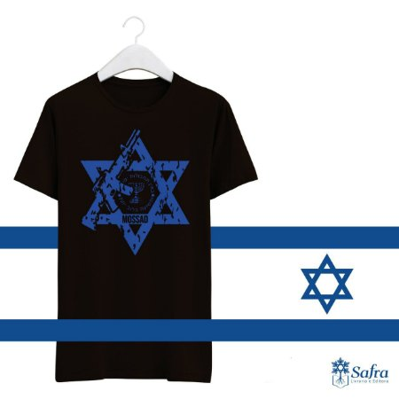Camiseta com símbolo do Mossad - Cor preta- Tamanhos M.