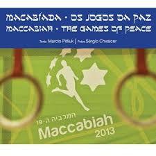 Macabíada - Os jogos da Paz