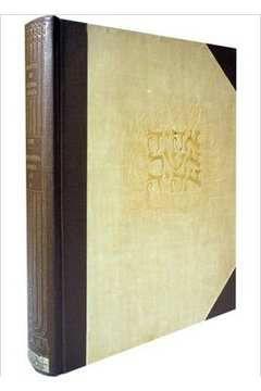 Enciclopedia judaica 10 volumes.