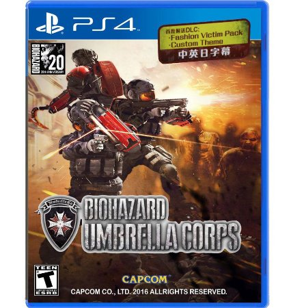 Biohazard Umbrella Corps - PlayStation 4