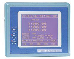 Sistema de Controle TS540 Para máquina de enrolamento