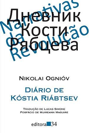 Diário de Kóstia Riábtsev