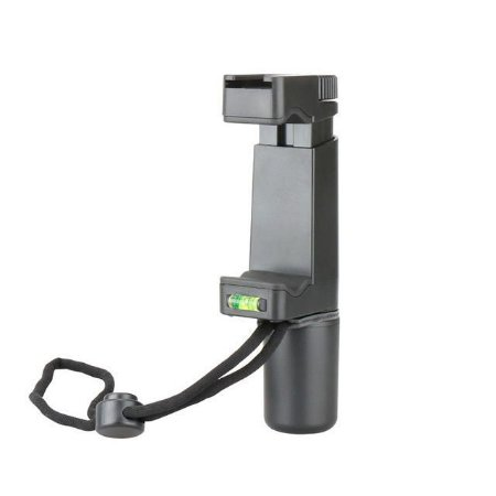 Ulanzi F-mount Smartphone Handheld