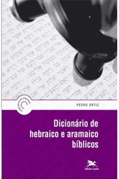 Dicionário de Hebraico e Aramaico Bíblicos