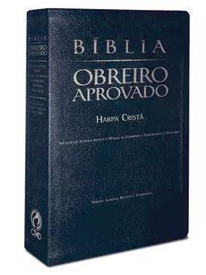 BIBLIA OBREIRO APROVADO MEDIA HARPA LUXO AZUL