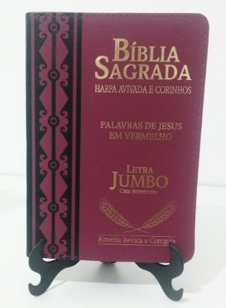 BÍBLIA COM HARPA - RC - BORDÔ