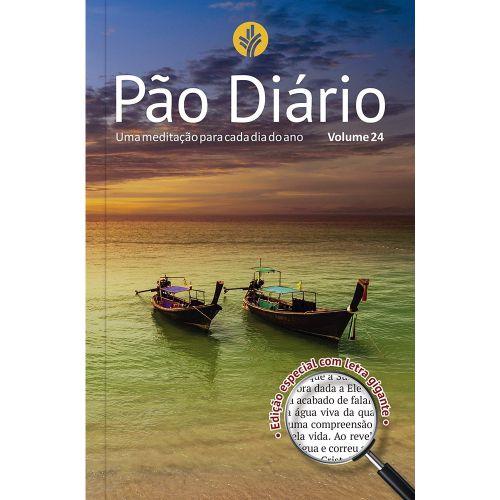 PAO DIARIO PAISAGEM - LETRA GIGANTE
