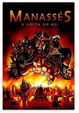 MANGA MANASSES: A VOLTA DO REI